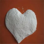 How much do you know about alumina?